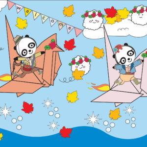 Digital image of two pandas wearing clothes flying on folded paper cranes with fire coming from behind. There are clouds and leads in the air and four of the could have faces and are wearing flower crowns